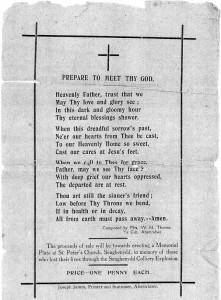 The found hymn sheet