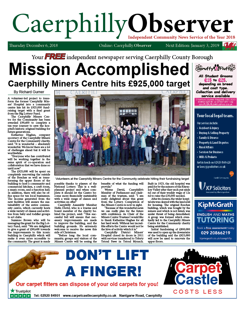 The front page of our most recent edition